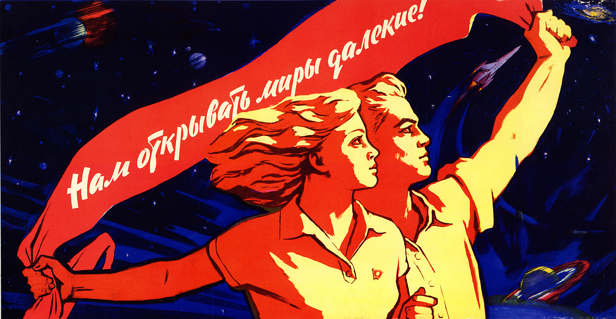 5 Soviet Space Programs That Prove Russia Was Insane